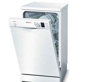 Скупка посудомоечных машин